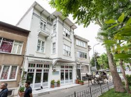 Cenar Konak Butik Hotel