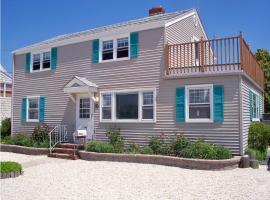 LBI Beach Rental, Haven Beach