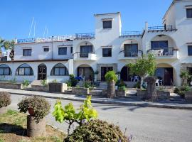 Follow The Sun Hotel Apartments, Polis Chrysochous