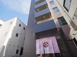 Oak Hostel Sakura