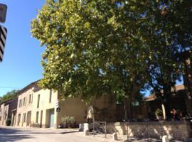 Cafe de l'univers, Arpaillargues-et-Aureillac