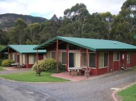 Halls Gap Valley Lodges, Halls Gap