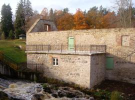 Oandu Watermill Guestroom, Oandu