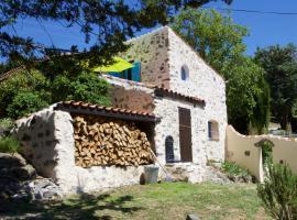 Moulin de Perle, Fosse