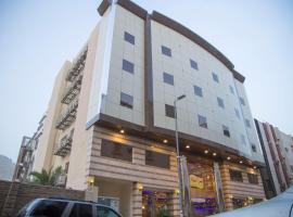 Tera Alsalam Hotel
