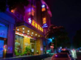 Beihaidao Hotel(Dongguan Tangsha Branch), Dongguan