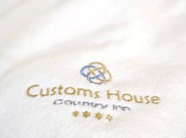 Customs House Country Inn, Belcoo