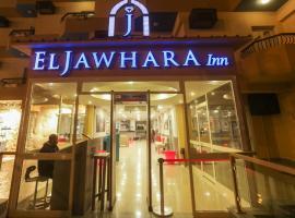 El Jawhara Inn, Safaga