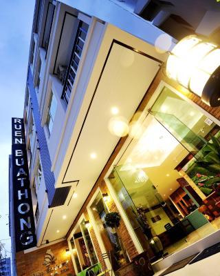 Ruen Buathong Boutique Guest House