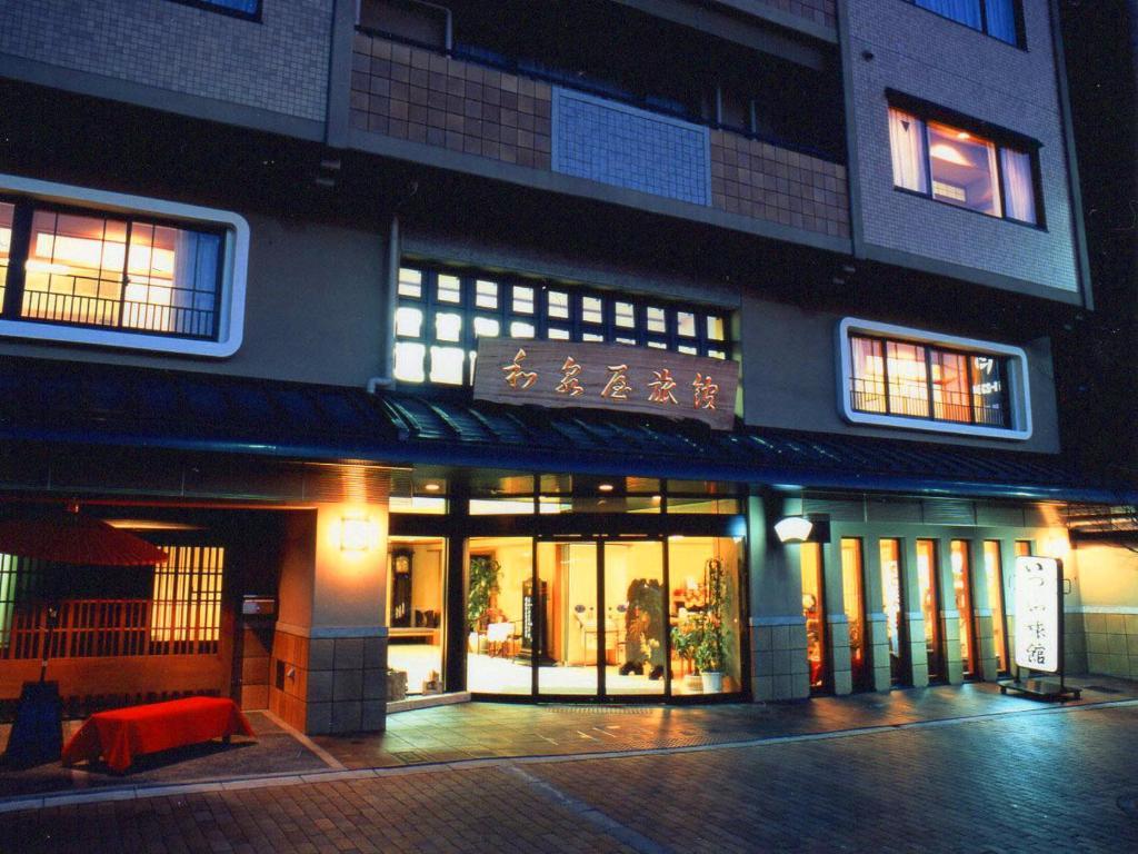 和泉屋旅館(京都市)– 2019年 ...