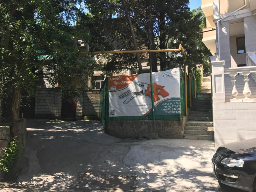 Dry cleaners of Crimea: a selection of sites