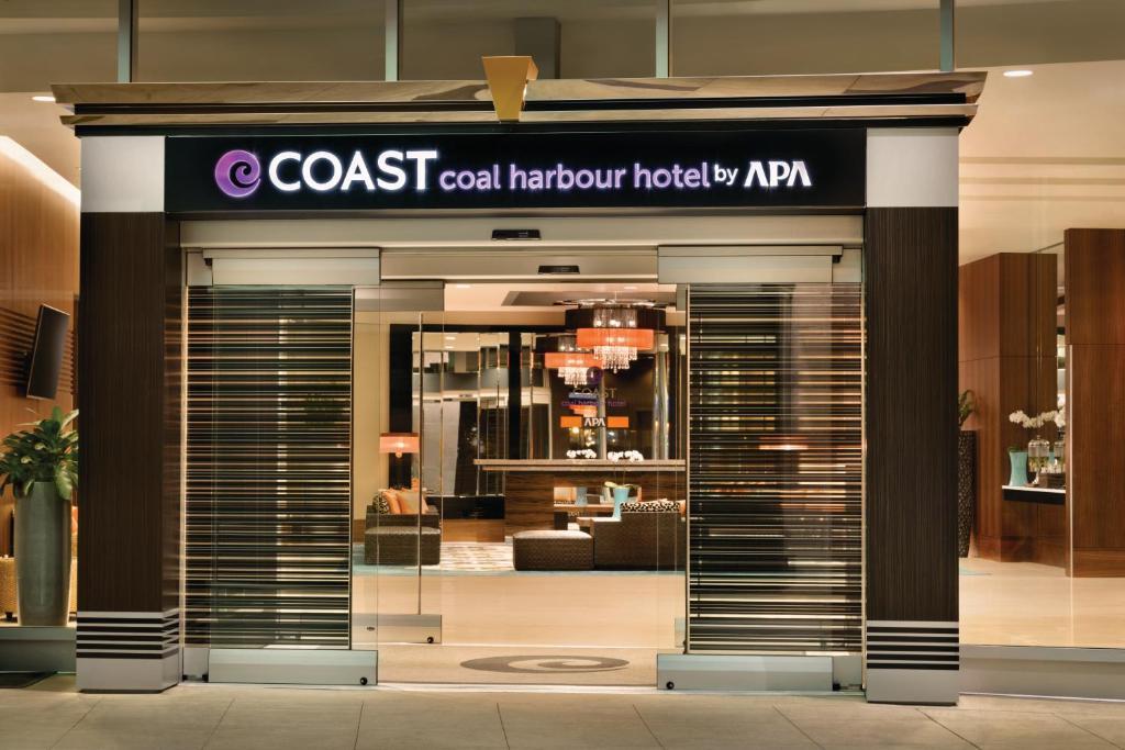 Coast Coal Harbour Hotel by APA(コースト コール ハーバー ホテル バイ アパ)