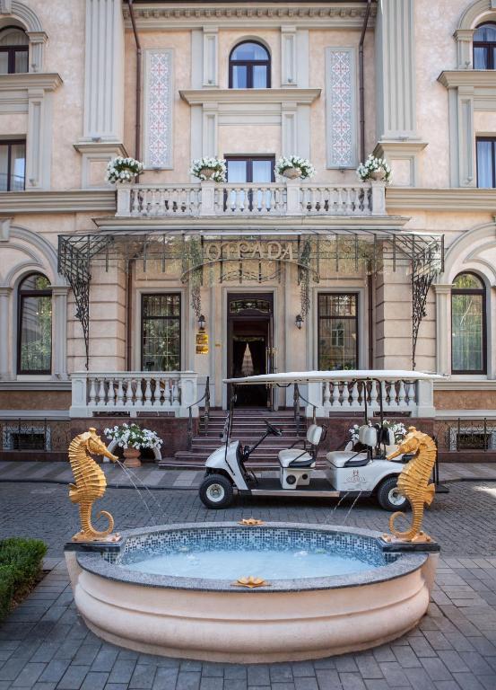 ホテル オトラダ(Hotel Otrada)
