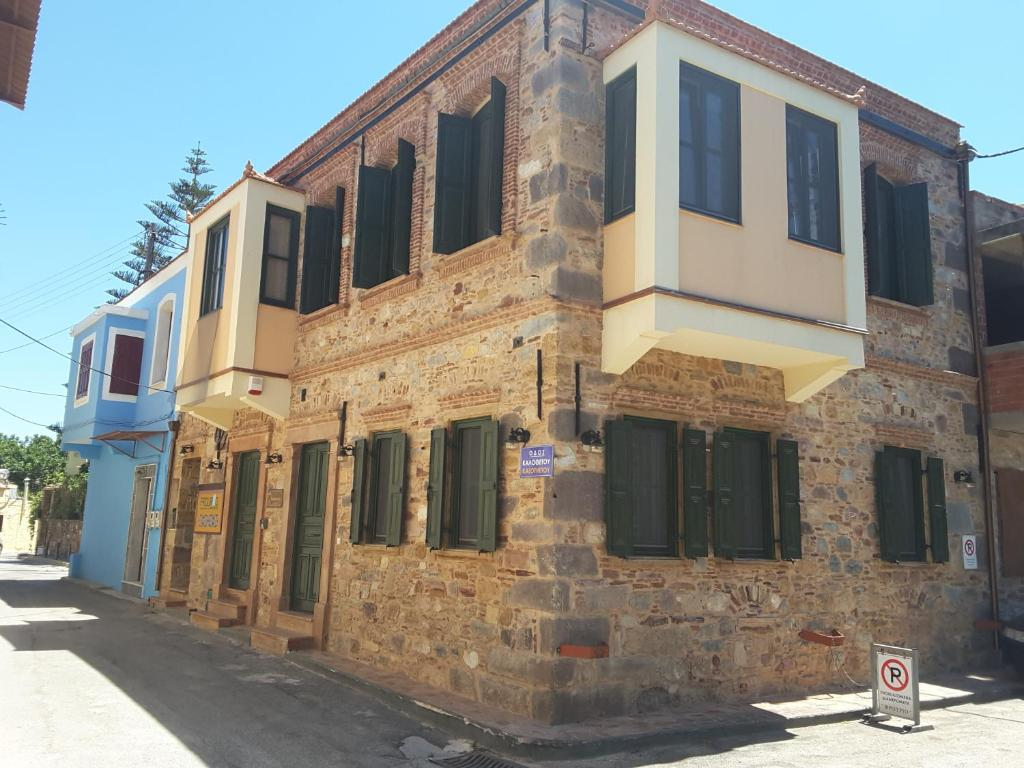 Frourio Apartments Chios Greece Bookingcom