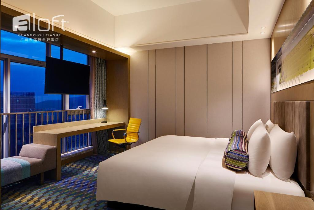 Hotel Aloft Guangzhou Tianhe China Bookingcom