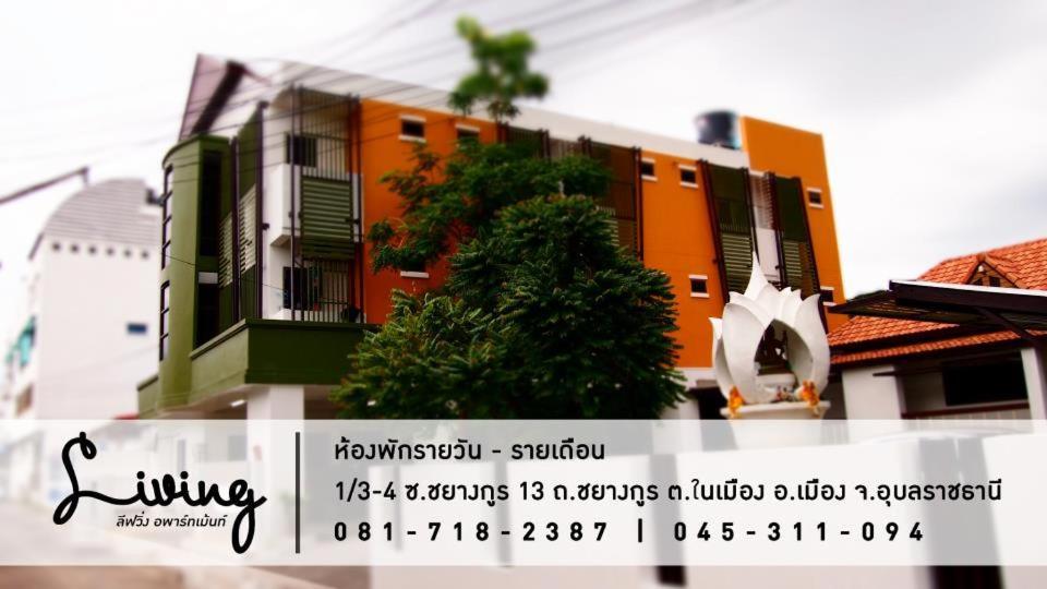 Apartments In Ubon Ratchathani Ubon Ratchathani Province