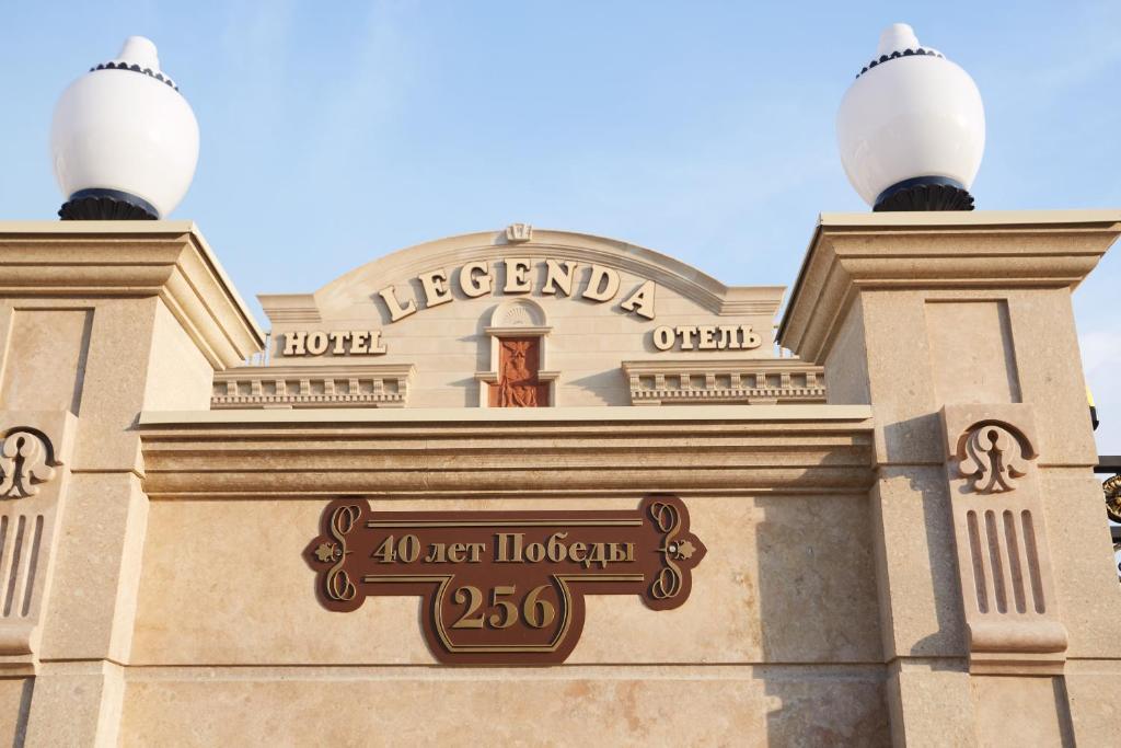 Логотип или вывеска отеля