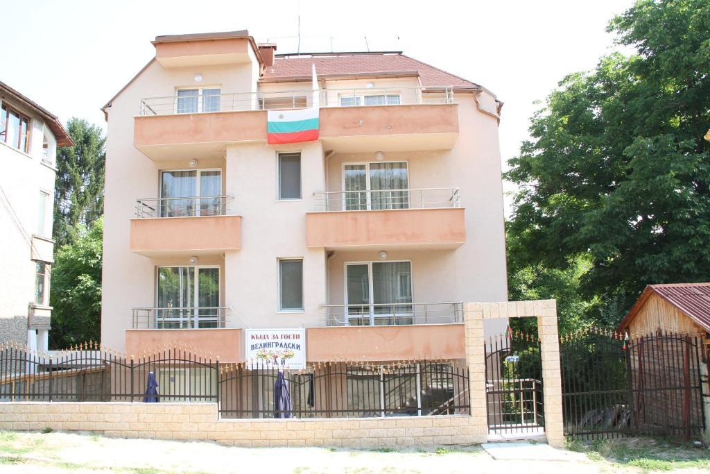 Къща за гости Guest House Velingradski Rai - Велинград