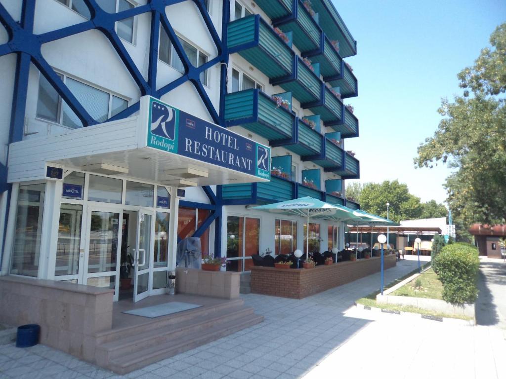 Хотел Родопи - Пловдив