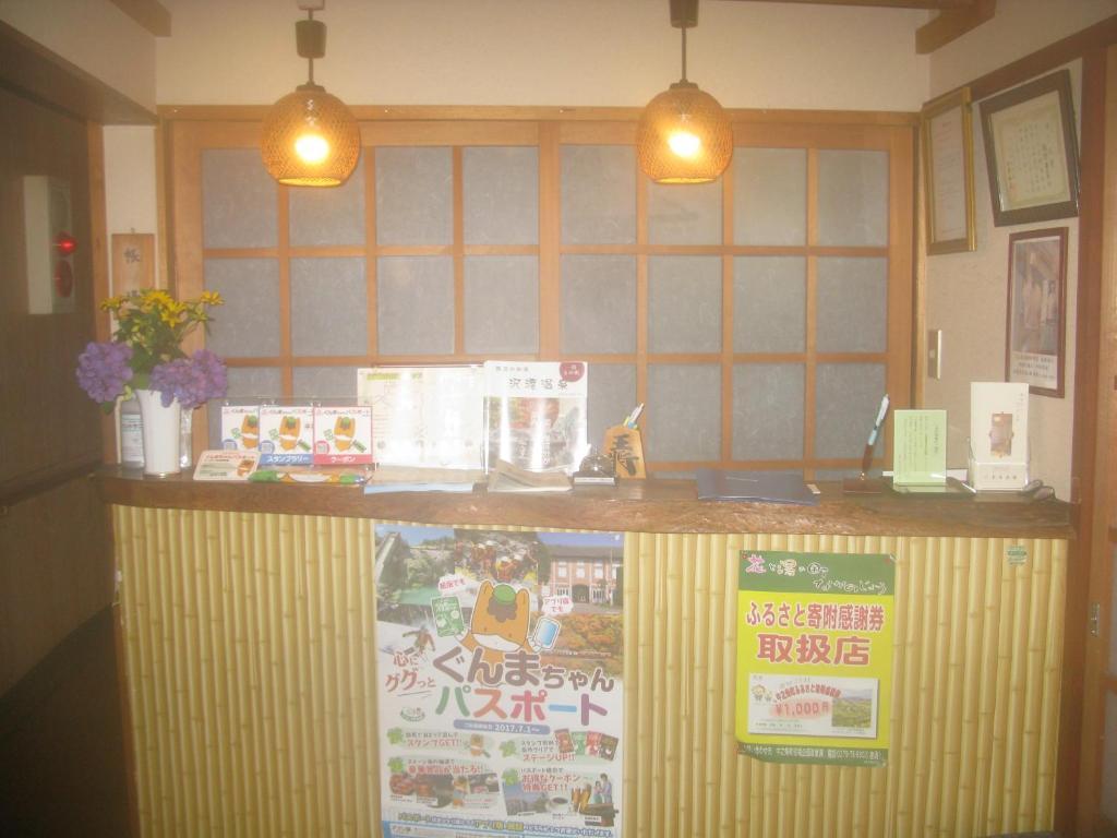 Salle De Bain Commune Japon