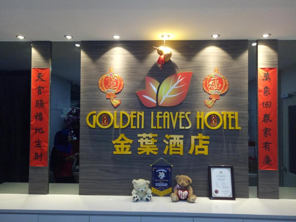 Golden Leaves Hotel Kampong Cheng Malaysia
