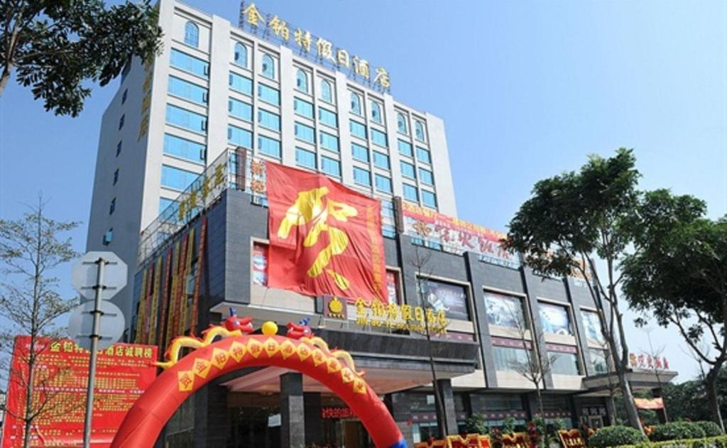 guangdong chat Profiles in guangdong only lads is a great place to meet gay and bisexual guys in guangdong if you're looking for gay chat or free gay dating in guangdong, then you've come to the right place.