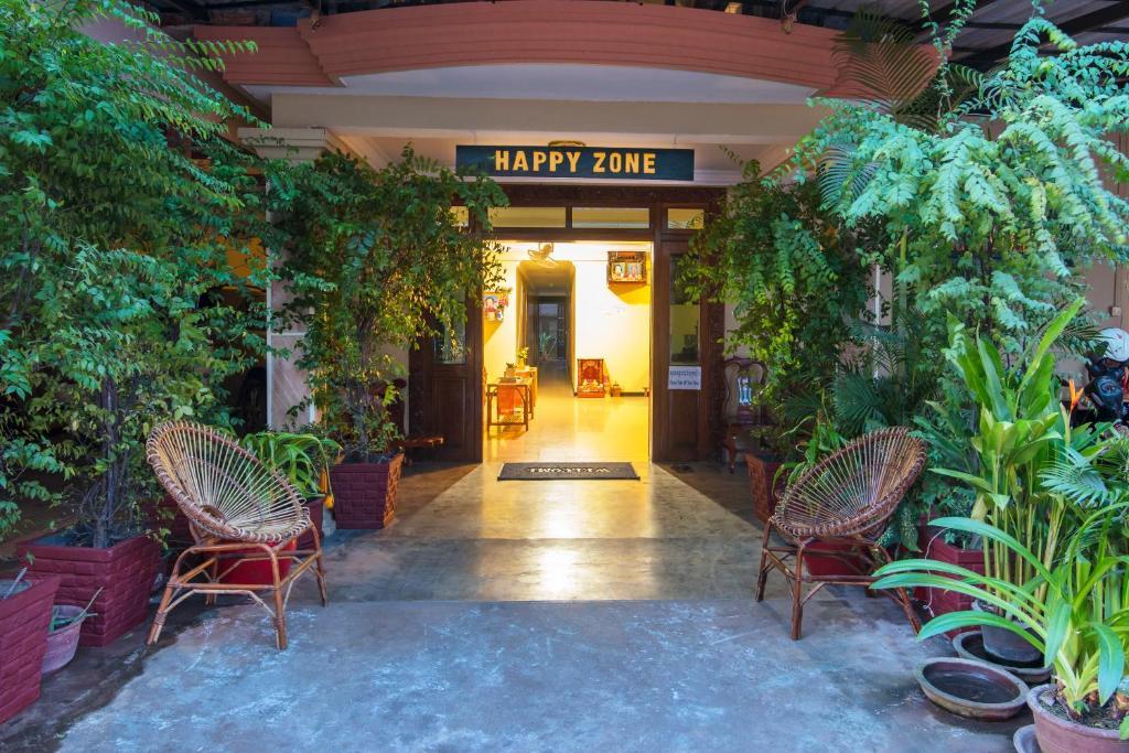 ハッピー ゾーン ホステル(Happy Zone Hostel)