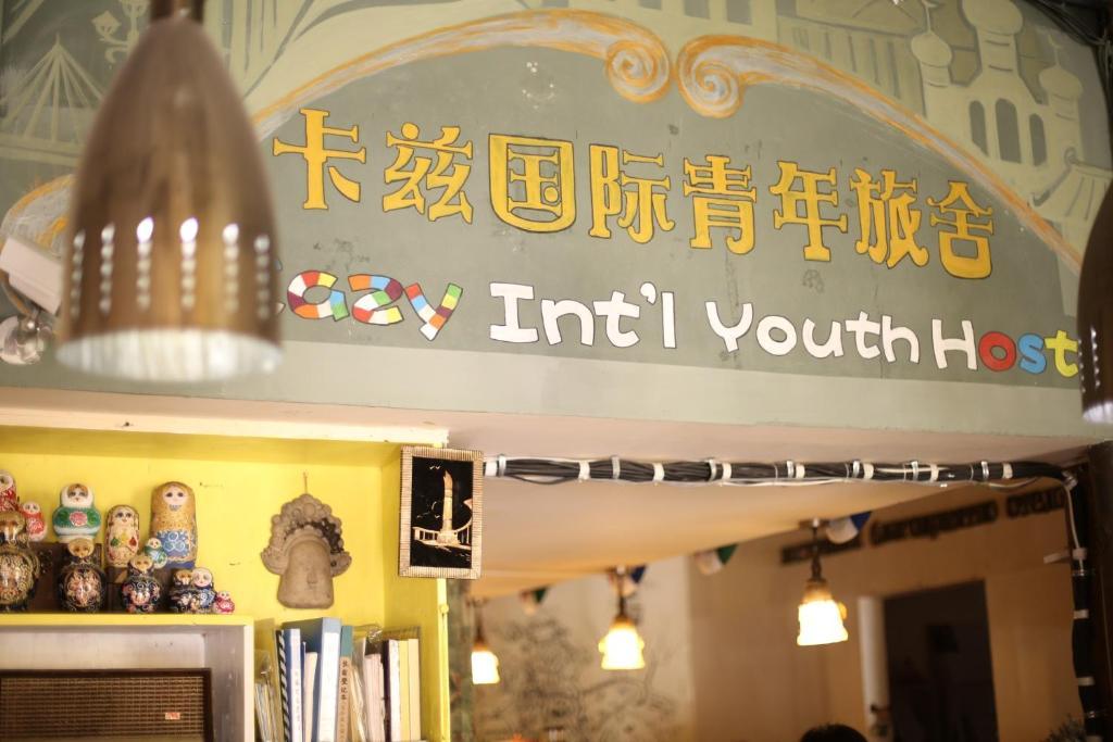 Kazy Youth Hostel, Harbin, China - Booking.com on youth hostels in paris, fishing usa, youth hostels california, youth hostels wales, youth hostels in tennessee,