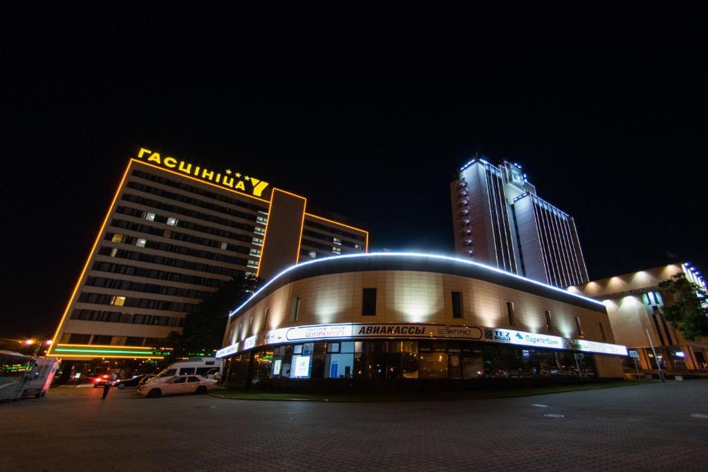 ホテル ユビレイニー(Hotel Yubileiny)