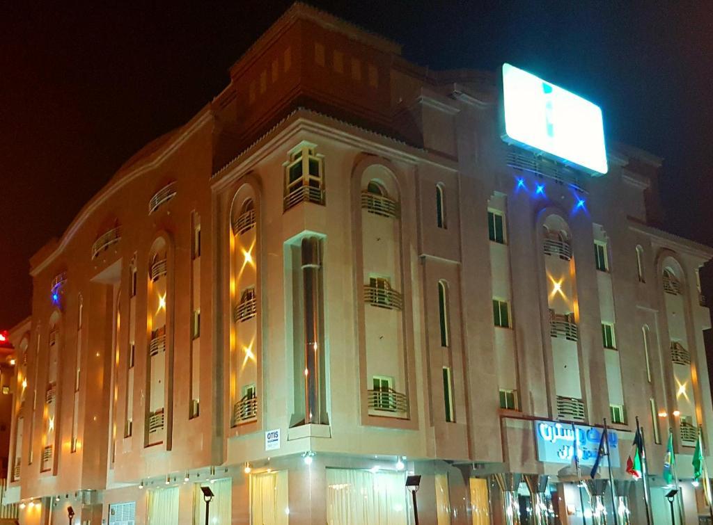 Etqaan Al Diyafa Hotel(ジーザ...