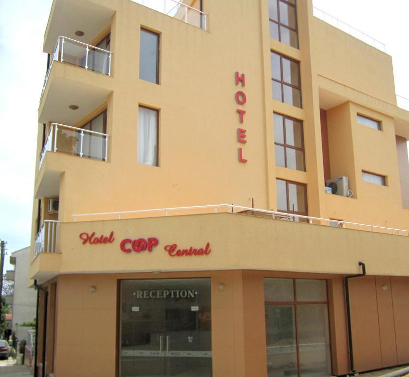 Хотел Hotel COOP Central - Обзор