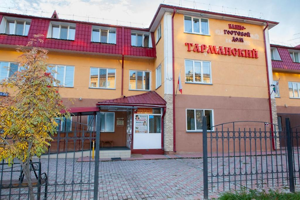 Tarmansky Hotel