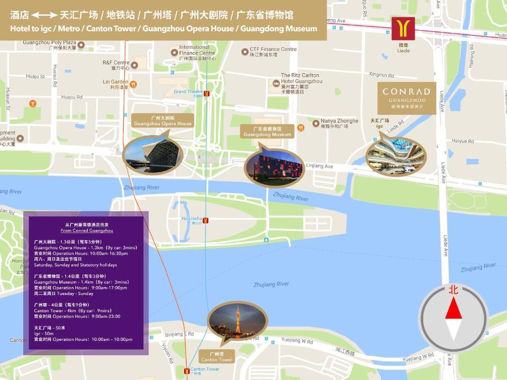 Hotel Conrad Guangzhou, China - Booking.com