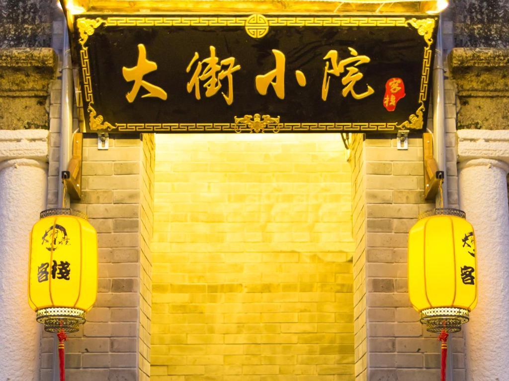 Escort girls in Chaozhou