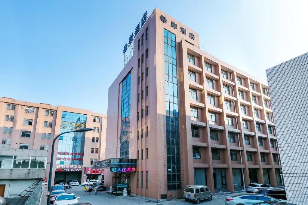 シーアン ホテル シャオシャン エアポート ブランチ(Xi'an Hotel Xiaoshan Airport Branch)
