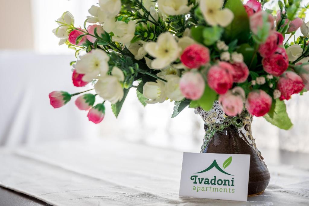 Апартамент Апартаментs Ivadoni - Велинград