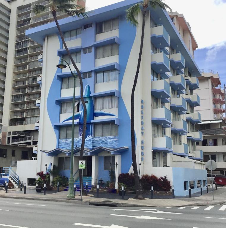 ホリデイ サーフ ホテル(Holiday Surf Hotel)