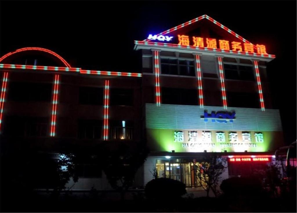 qingdao hai qing yuan business hotel 中国 青島市 booking com