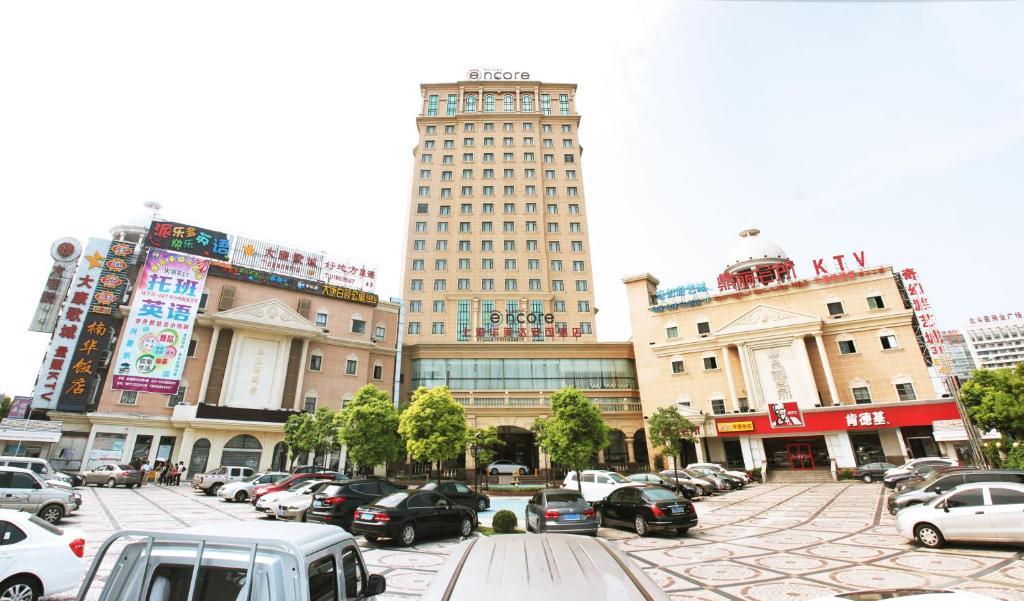 Adult Guide in Baoshan