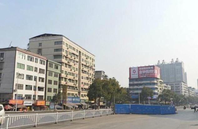 Hengyang china