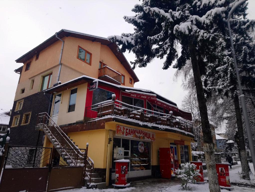 Къща за гости ПИП - Велинград