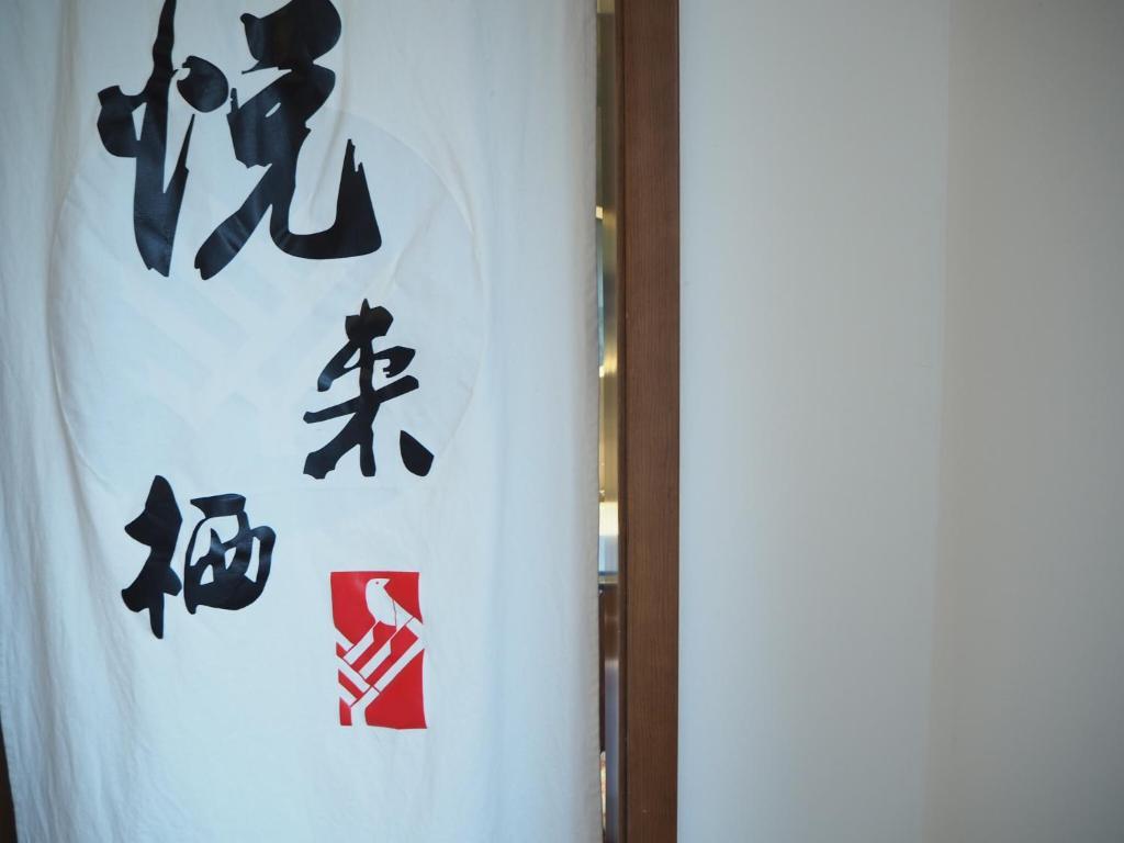Hotel Yue Lai Qi, Suzhou, China - Booking.com