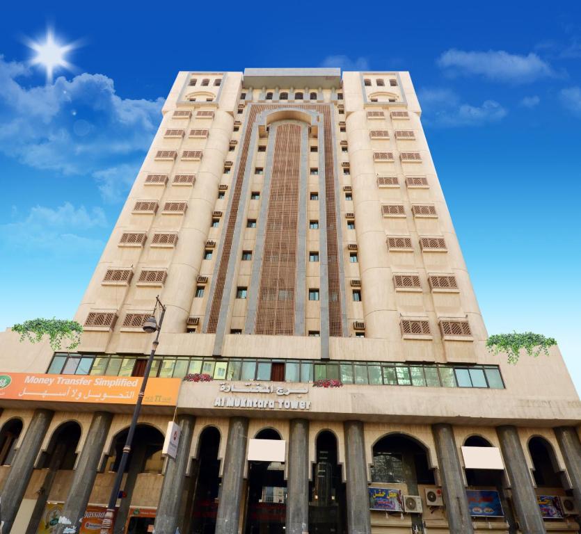 Mukhtara Medina Al Tower Arabien Hotel Economysaudi K1cFlJ