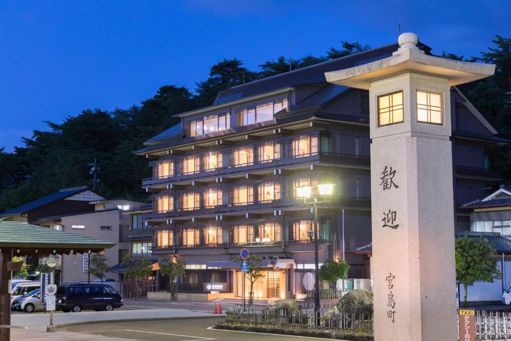 Hotel Miyajima Villa Reserve Now Gallery Image Of This Property