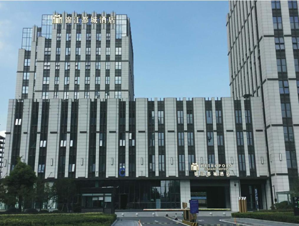 Jinjiang metroplo Hotel-South Railway Station