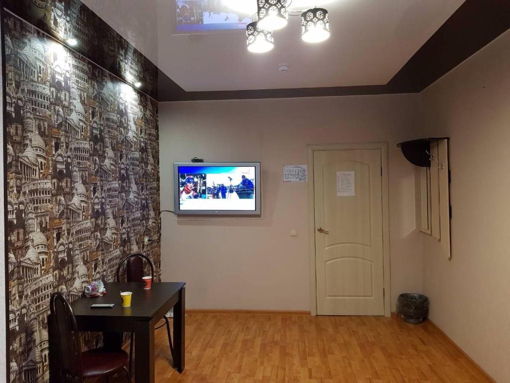 Restaurants in Syktyvkar: addresses, features
