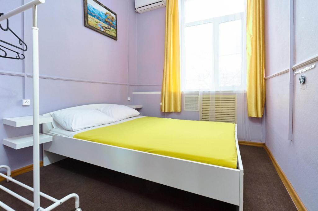 256584cd9d318 Orange Hostel (Россия Ростов-на-Дону) - Booking.com