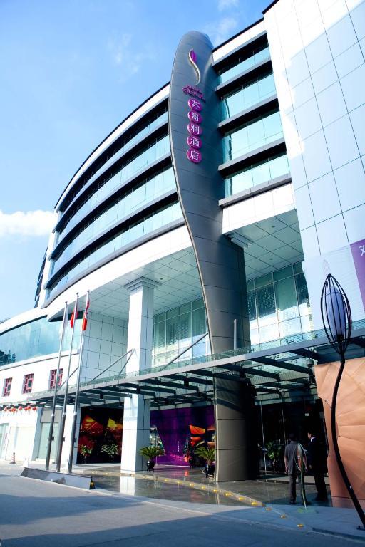ホテル ソウル 蘇州(Hotel Soul Suzhou)