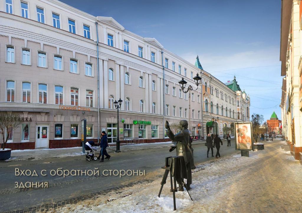 Gorkiy Hotel