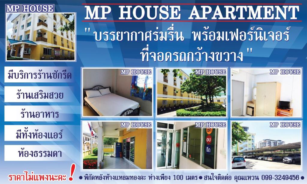 Apartments In Ban Rong Khoei Chon Buri Province